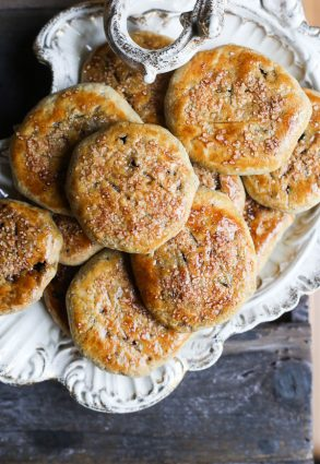 Gluten-Free Eccles Cakes